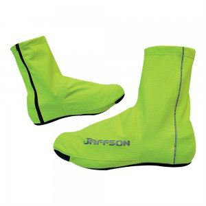 Cycling Booties CB-52-0095-300x300