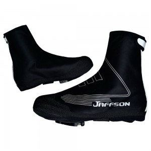 Cycling Booties CB-52-0080-300x300