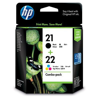 HP21+HP22 Combo Pack