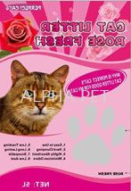 TP6005A - PREFECT 5 Liter Rose