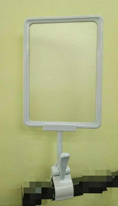 17282-A5 Frame c/w pop clip