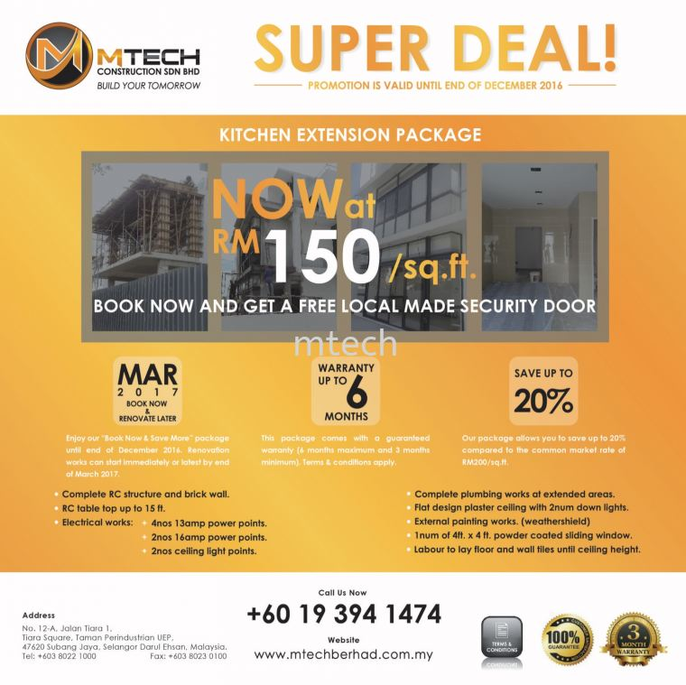 2016 Year End Super deal