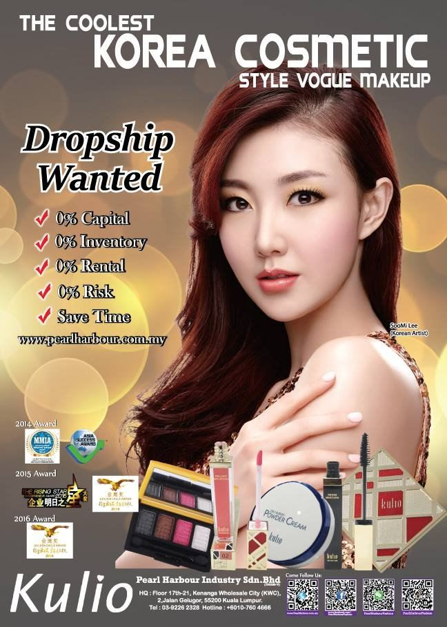 Dropship Wanted