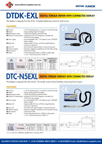 Kanon DTDK-EXL Digital Torque Driver With Connected Display And DTC-N5EXL Digital Torque Wrench With Connected Display