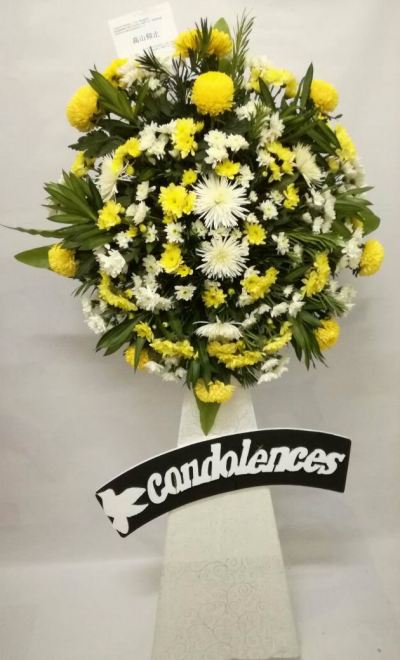 Funeral Chrysanthemum Arrangement (FA-142)