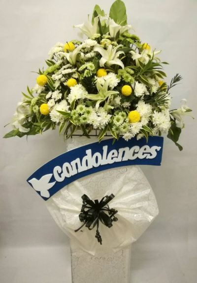 Sympanthy Lily Chrysanthemum Arrangement (FA-143)