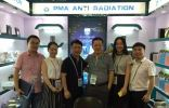 PMA Group at 120th Canton Fair