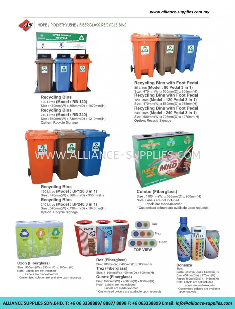 HDPE/ Polyethylene/ Fiberglass Recycle Bins 23.06 HDPE/ Polyethlene And Fiberglass Recycle Bins 23.CLEANING/ JANITORIAL/ RECYCLE BINS