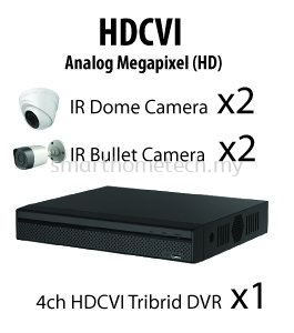 1000 Series (720P) HDCVI BELCO 4 Channel 720P HD Package