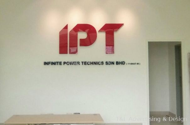 IPT Acrylic + aluminium Indoor sign
