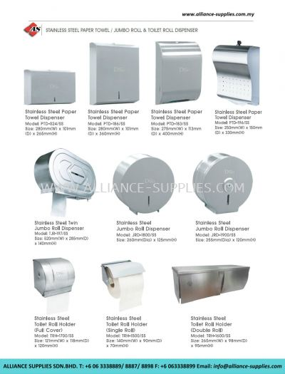 Stainless Steel Paper Towel/ Jumbo Roll And Toilet Roll Dispenser