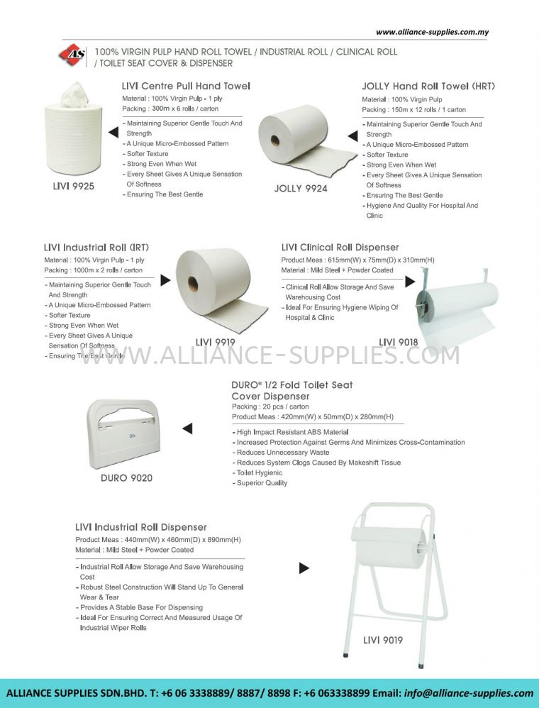 Swell 20100 Virgin Pulp Hand Roll Towel Industrial Roll Caraccident5 Cool Chair Designs And Ideas Caraccident5Info