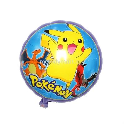 "Foil 18"" Pokemon - Blue   2118 1801 02"