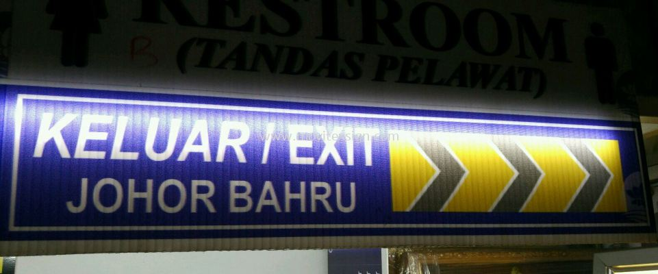 directional SIGN in Pengarang Desaru