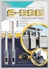 AST S-996 ARM Type Auto Gate AST 自动门系统