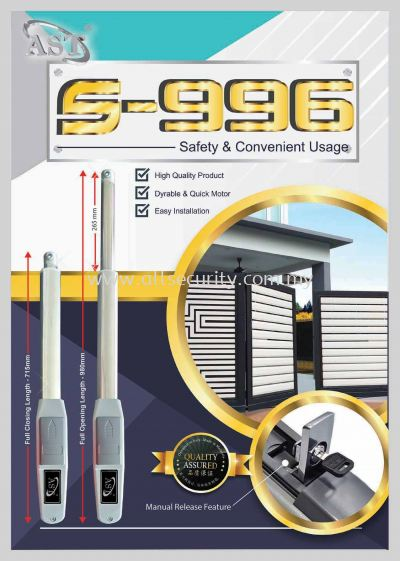 AST S-996 ARM Type Auto Gate