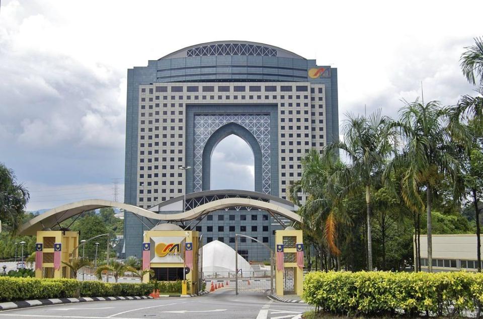 Matrade Exhibition & Convention Centre (MECC) Exhibition Centre