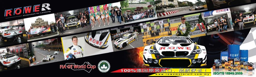 Race with ROWE @ Macau FIA GT World Cup 19-20NOV 2016