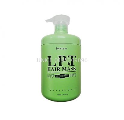 Lpt Hair Mask 1000gm (New)