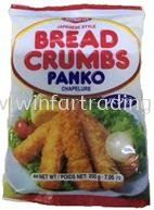 Bread Crums (Panko)