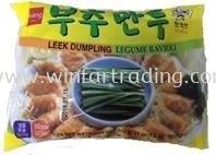 Dumpling (Leek Flavor)