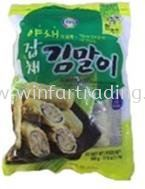 Seaweed Roll (Green Pepper)