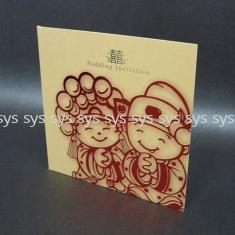 Sys printing solutions printing service wallpaper printing in invitation card stopboris Choice Image
