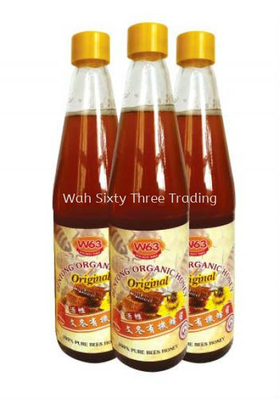 Bentong Organic Honey -650ml