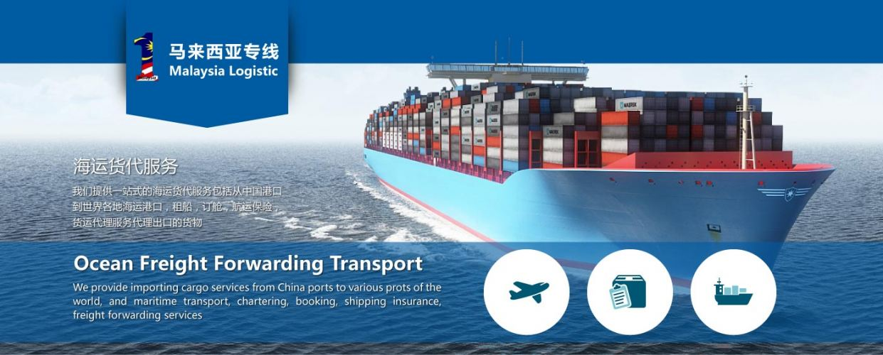 global seafreight forwarding market Freight forwarding and contract logistics continues to be a growth industry though such growth is expected to slow somewhat (from a high of 3 percent over the past five years to about 15 percent in the near term), that rate will still likely outpace that of global gdp—a good situation to be in.