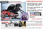 Liqui Moly Year End Promotion Liqui Moly Product