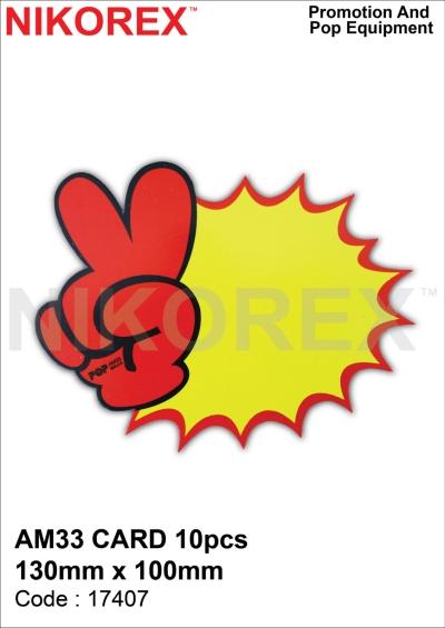 17407 - AM33 CARD 10PCS 130mm x 100mm