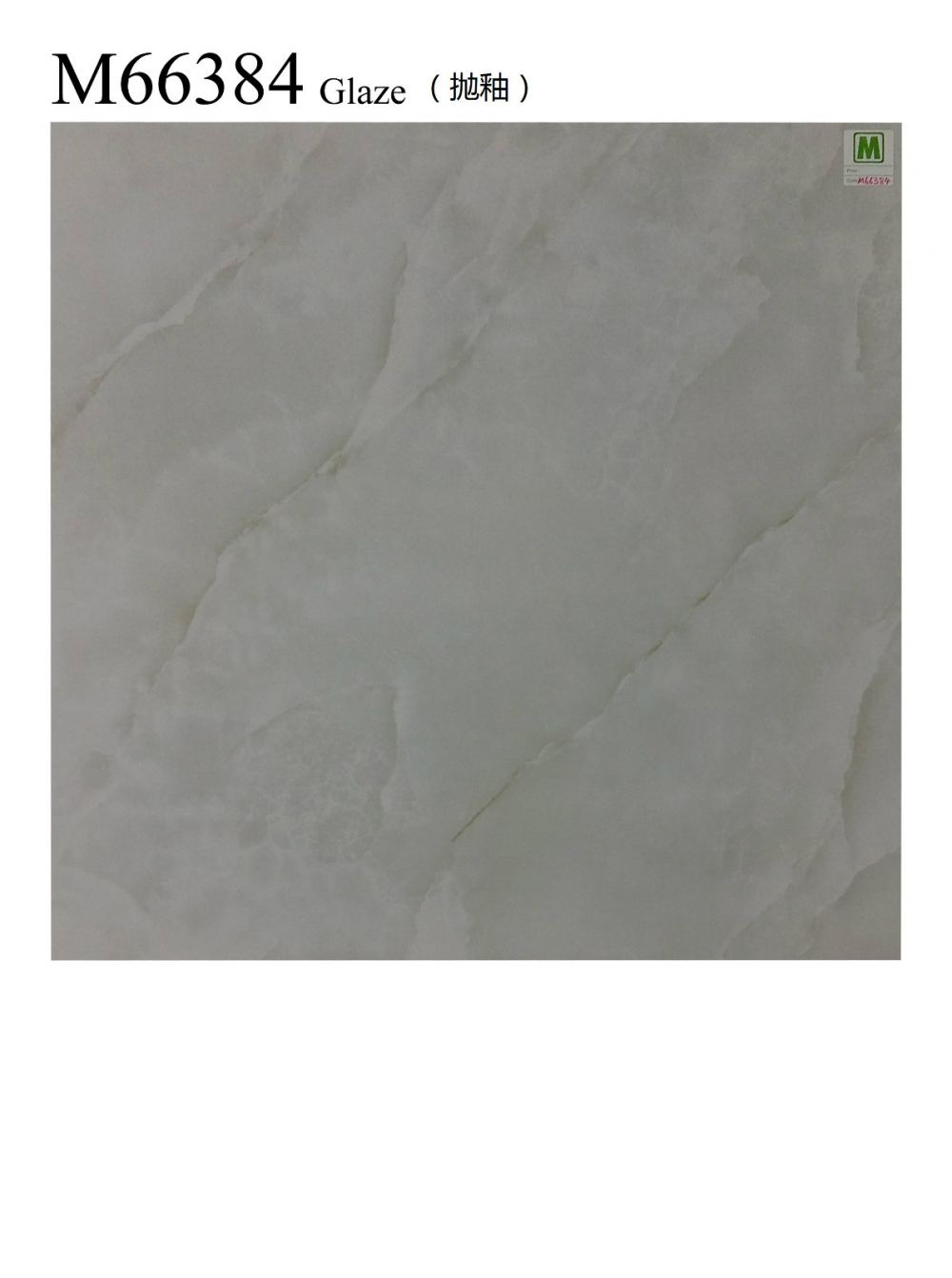 M66384 FLOOR TILES TILE Supplier, Suppliers, Supply, Supplies ~ Itoli Ceramic Sdn Bhd