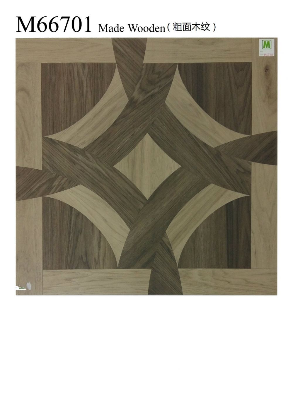 M66701 FLOOR TILES TILE Supplier, Suppliers, Supply, Supplies ~ Itoli Ceramic Sdn Bhd
