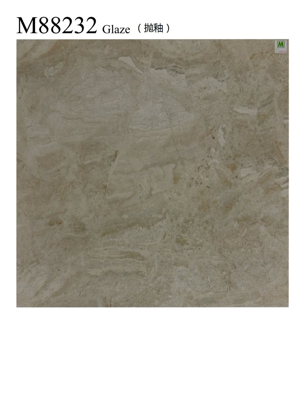 M88232 FLOOR TILES TILE Supplier, Suppliers, Supply, Supplies ~ Itoli Ceramic Sdn Bhd