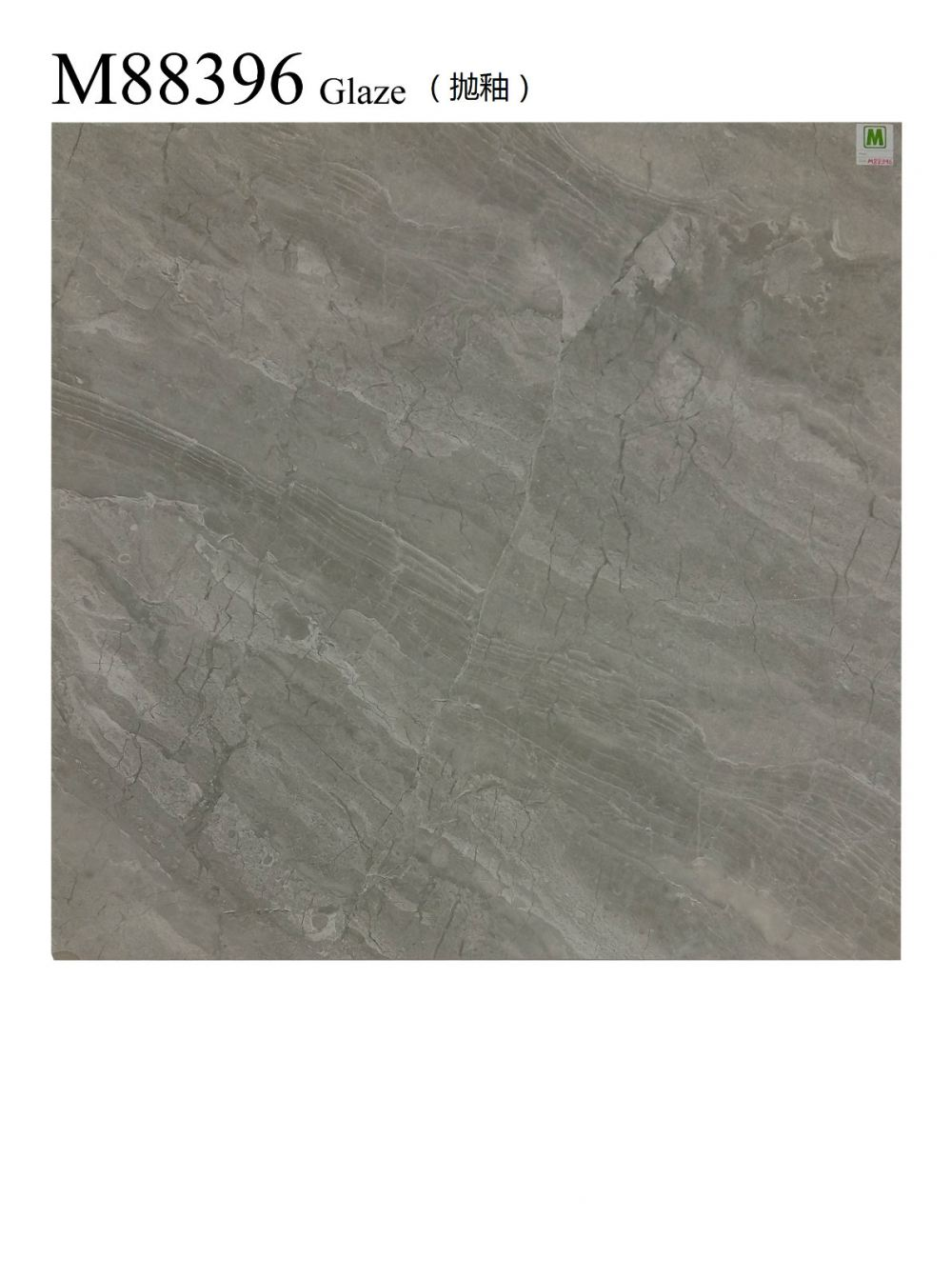 M88396 FLOOR TILES TILE Supplier, Suppliers, Supply, Supplies ~ Itoli Ceramic Sdn Bhd