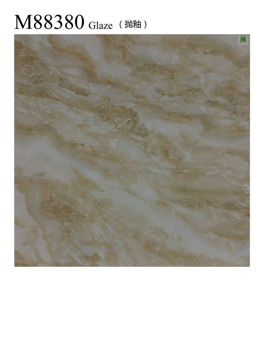 M88380 FLOOR TILES TILE Supplier, Suppliers, Supply, Supplies ...