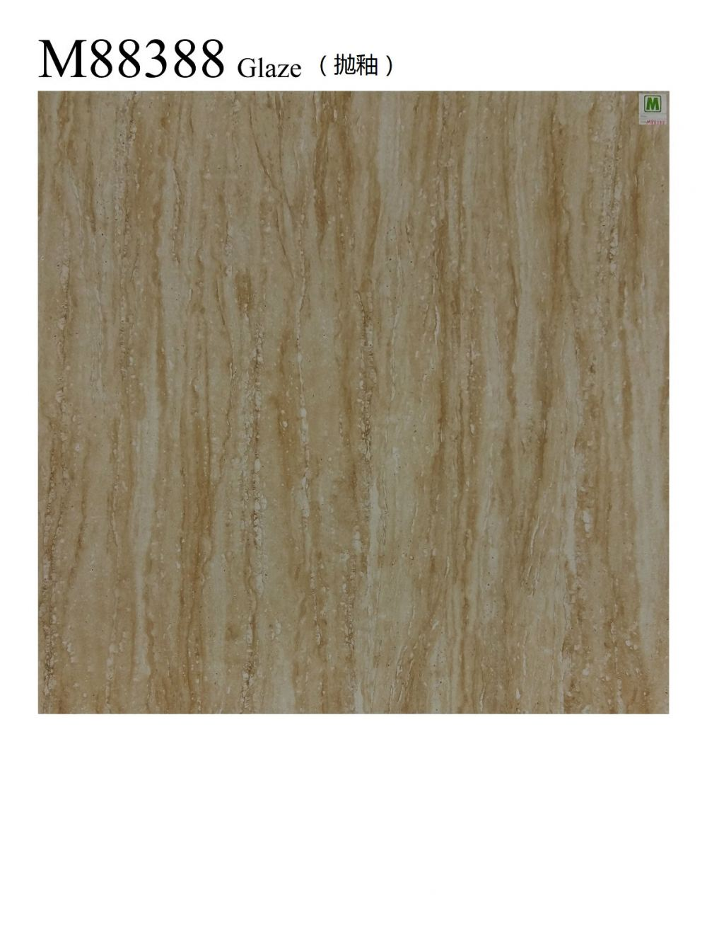 M88388 FLOOR TILES TILE Supplier, Suppliers, Supply, Supplies ~ Itoli Ceramic Sdn Bhd