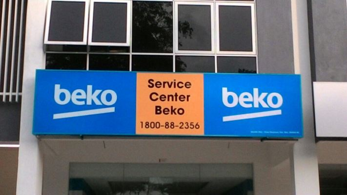 'Beko Service Center' Lightbox