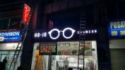 Ho-jo Eyewear At Bukit Tinggi Klang  LED Conceal Box Up Lettering