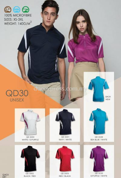 Polo T Shirt MicroFibre- Ready Made QD-30