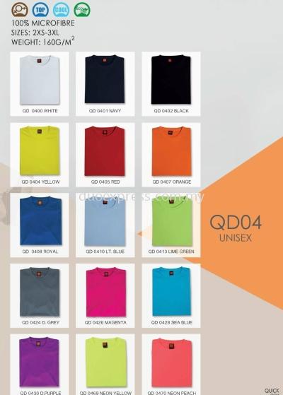 Roundneck MicroFibre T-Shirt QD-04