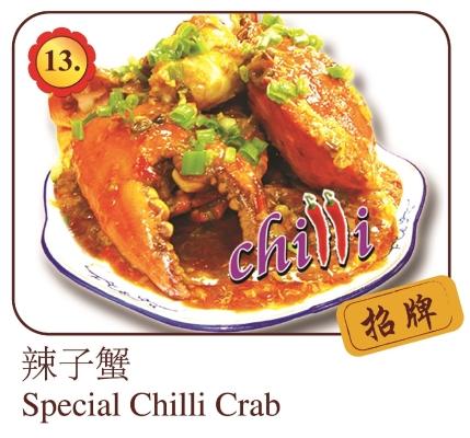 Special Chili Crab