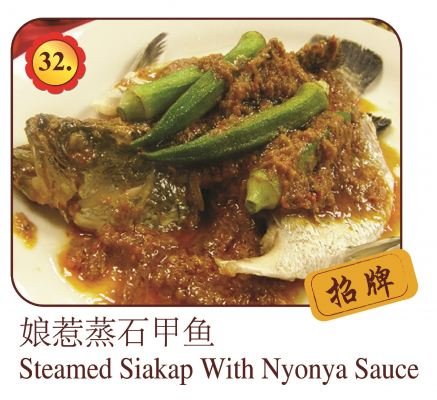 Steamed Siakap with Nyonya Sauce