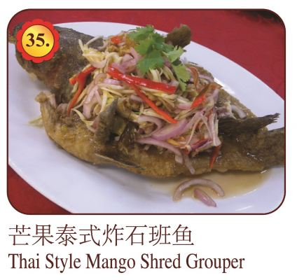 Thai Style Mango Shred Grouper