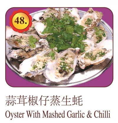 Oyster with Mashed Garlic & Chili