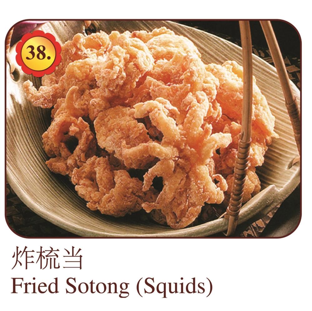 Fried Sotong (Squids) Fresh Oysters / Squid / Clams Menu Menu, Dishes  ~ Mei Keng Fatt Seafood Restaurant Sdn Bhd