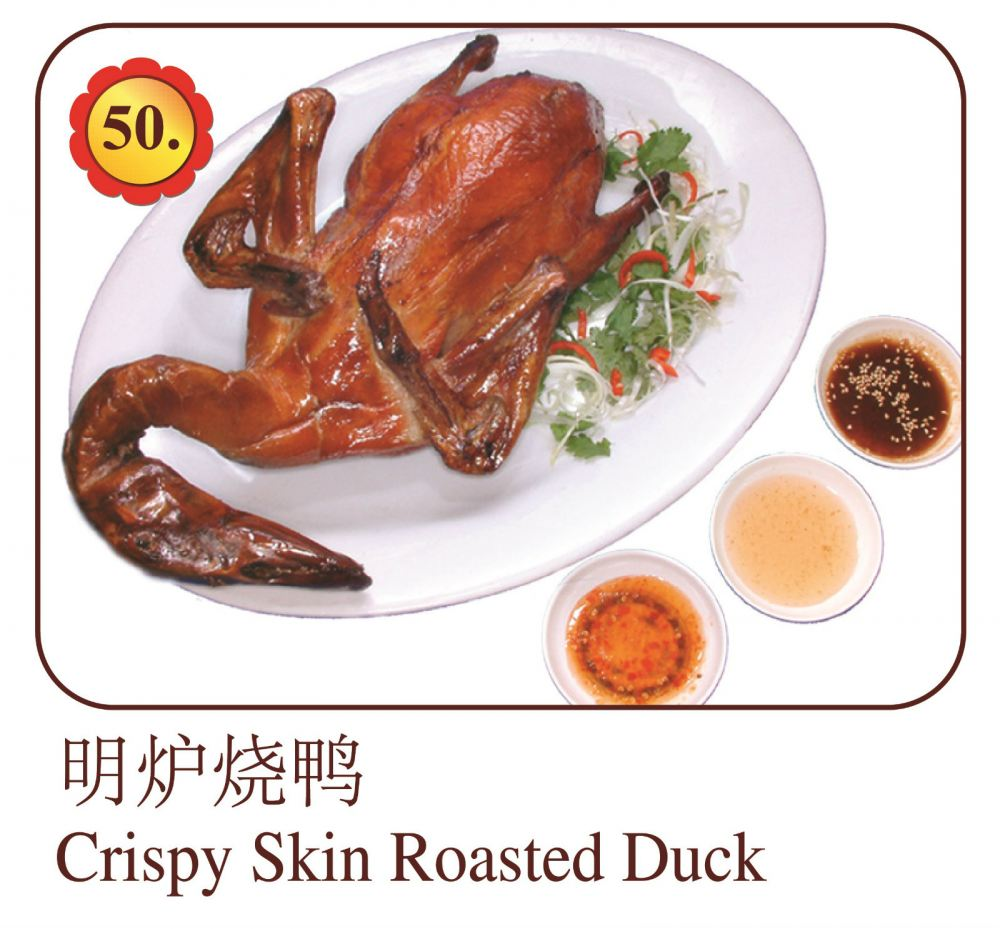 Crispy Skin Roasted Duck Chicken / Duck / Frog Menu Menu, Dishes  ~ Mei Keng Fatt Seafood Restaurant Sdn Bhd