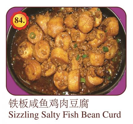 Sizzling Salty Fish Bean Curd