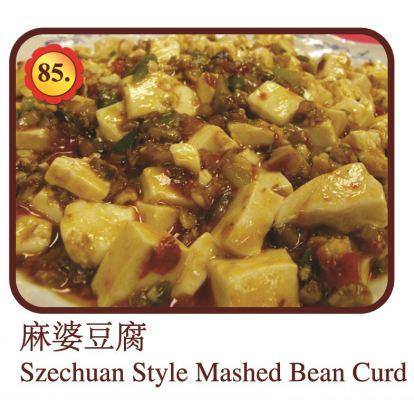 Szechuan Style Mashed Bean Curd
