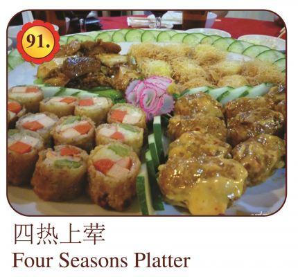 Four Seasons Platter